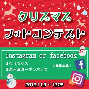 メリークリスマス★★