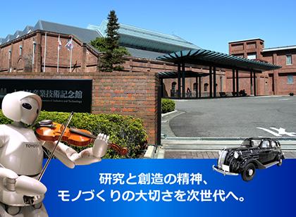 「夏の名古屋を楽しもう♪」~おすすめ○○~⑩