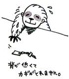 おすすめの紅葉スポット【6】