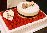 cake04.05.jpg