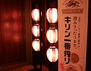 natsumatsuri-andon.JPG