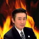 燃える男 S(笑)